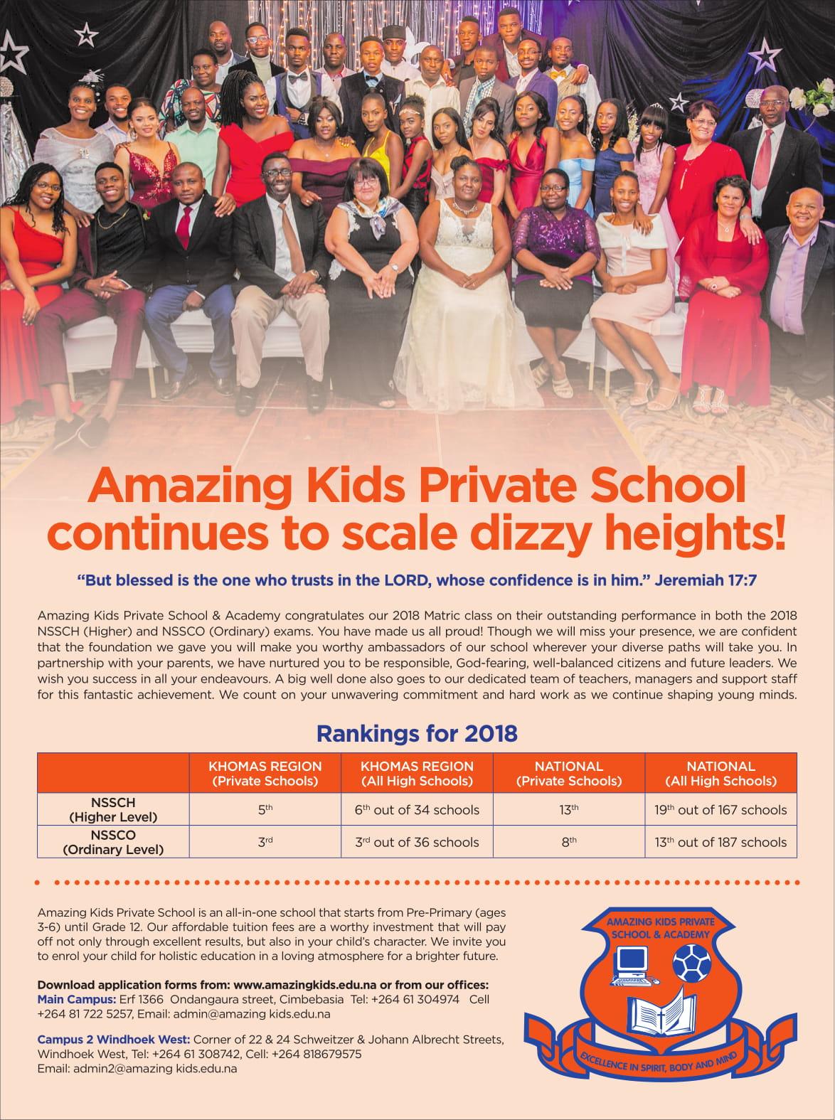 Amazing Kids Private School