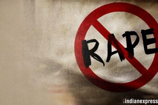Security Guard raped on Duty