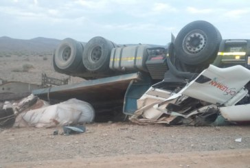 Urgent warning not to use salt looted at accident scene