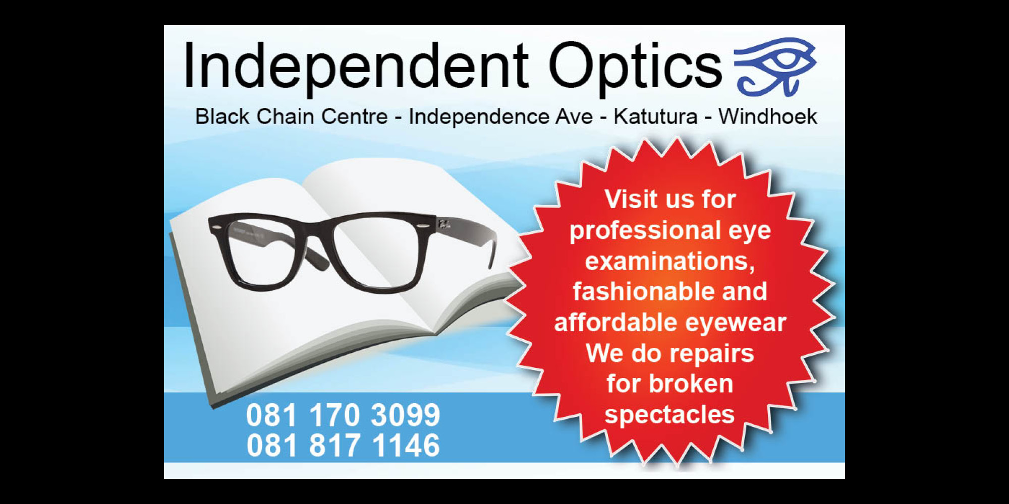 Independent Optics