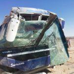 Tragedy strikes on school tour
